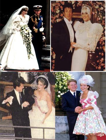 matrimoni anni 80